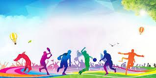 картинка к спортивному празднику гто