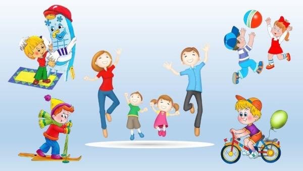 картинка к презентации Картотека подвижных игр для детей старшего дошкольного возраста